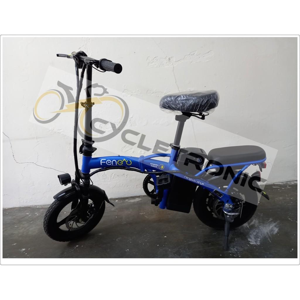 [Ready stock]Cycletronic E-Bike Foldable Series FD-1