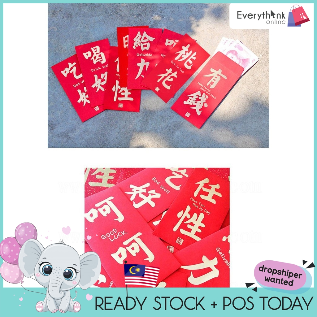 2020 MICKEY MOUSE MICE YEAR CNY CUSTOM MADE CREATIVE GREETINGS RED PACKET ANG POW 6/8PCS CHINESE NEW YEAR BIG SIZE