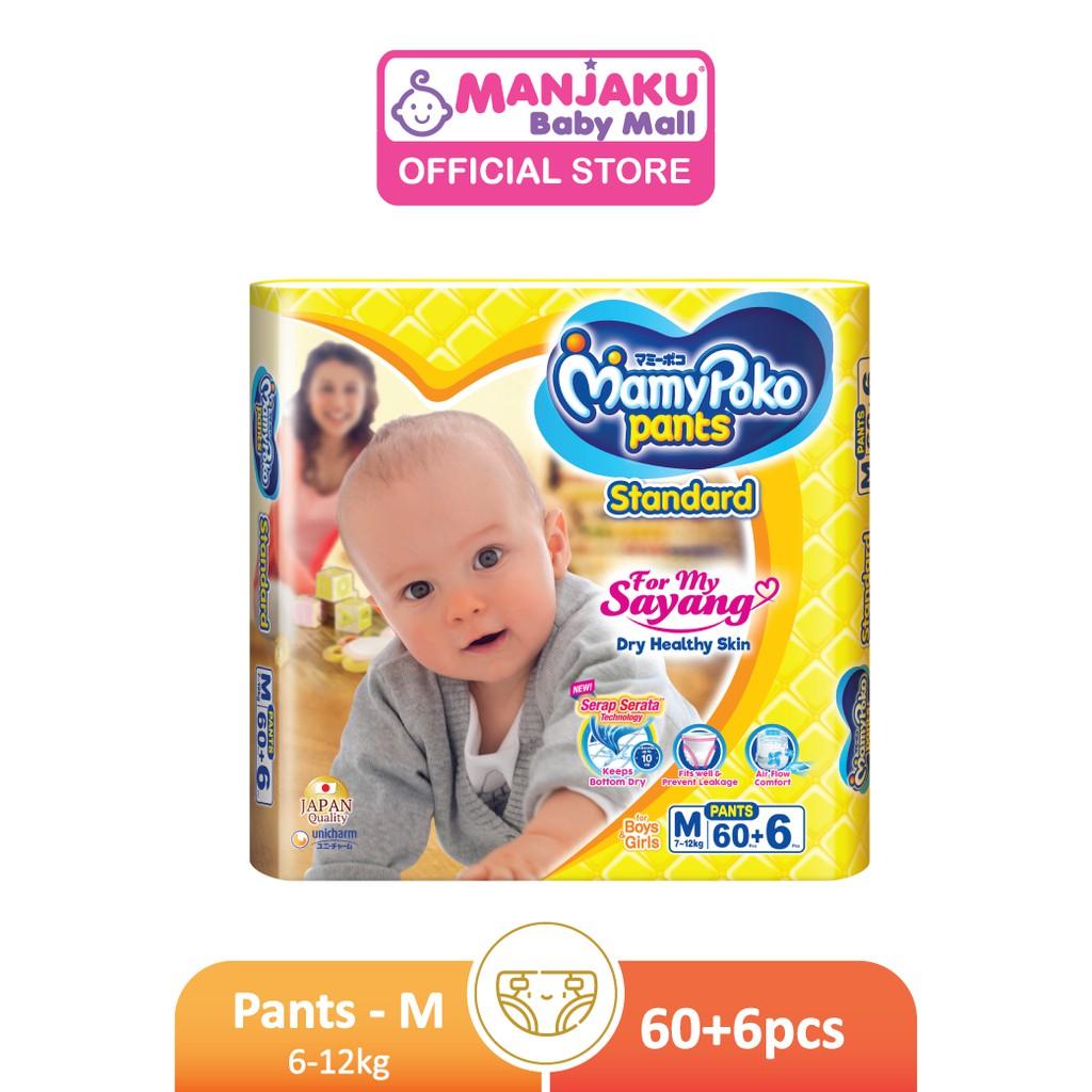 MamyPoko Standard Pants Super Jumbo Pack - M/L/XL/XXL