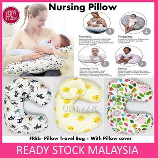 Multi Function Nursing Pillow Maternity U-Shaped Breastfeeding Pillow Cotton Feeding Waist Support Cushion,The Best helper for Breastfeeding Moms Flowers