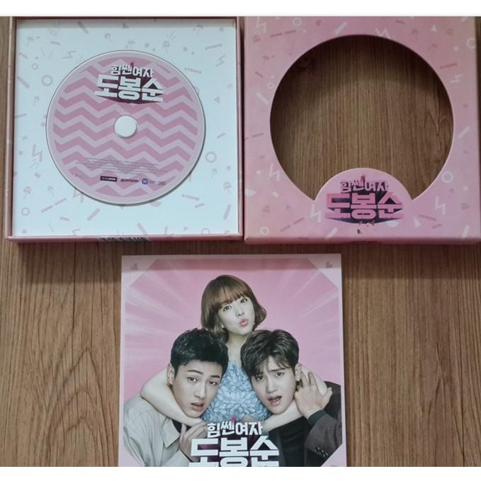 READY STOCK Korean Drama Strong Woman Do Bong Soon O.S.T CD