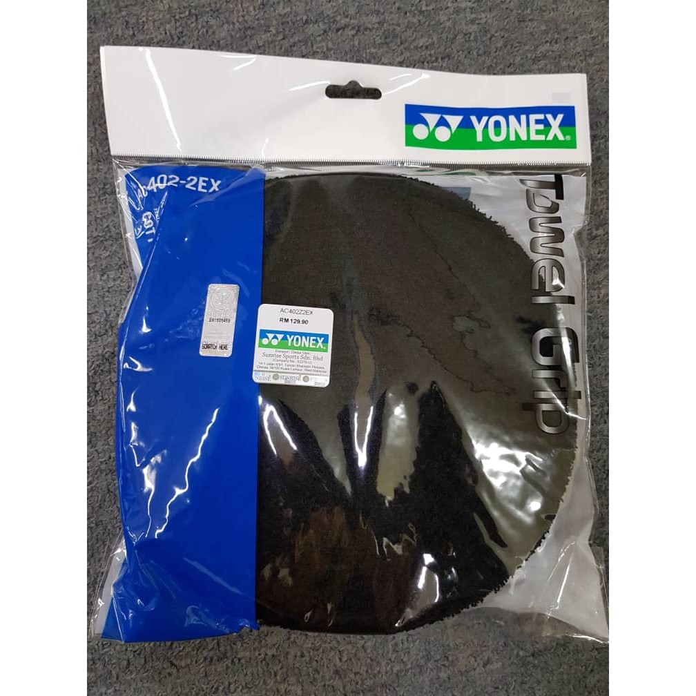 Yonex Towel Grip Roll 11.8 Meter AC402-2EX 100% Original
