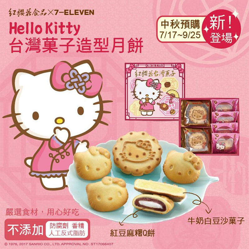 80 bakery deliciousseries japanese edition