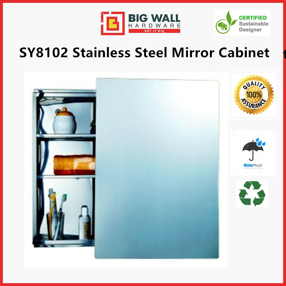 Stainless Steel Mirror Cabinet SY8102 (450mm x 660mm)