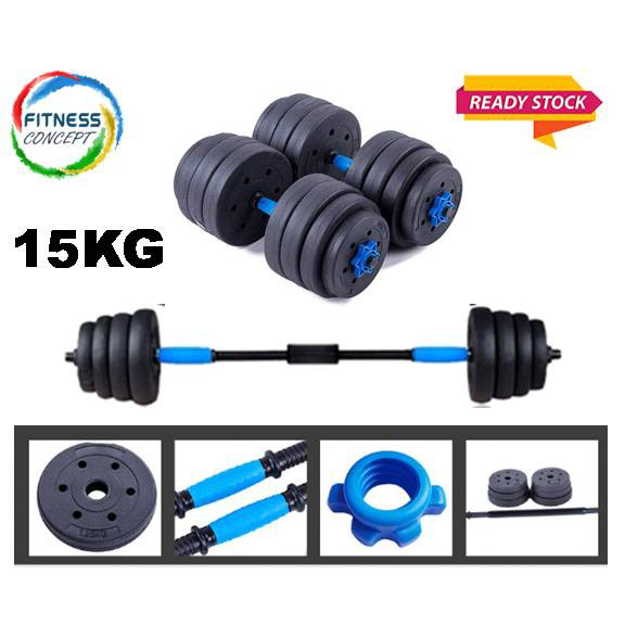 Adjustable Dumbbells Malaysia: Dumbbell Set Gym Cast Iron Strength Fitness Exercise