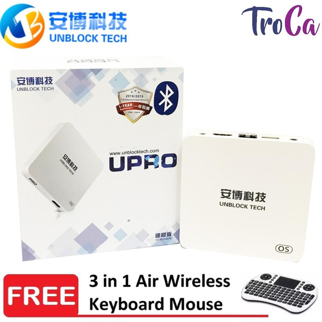 UBOX Unblock Tech UPRO I900 16G OS Version Gem 5 (Original Malaysia)