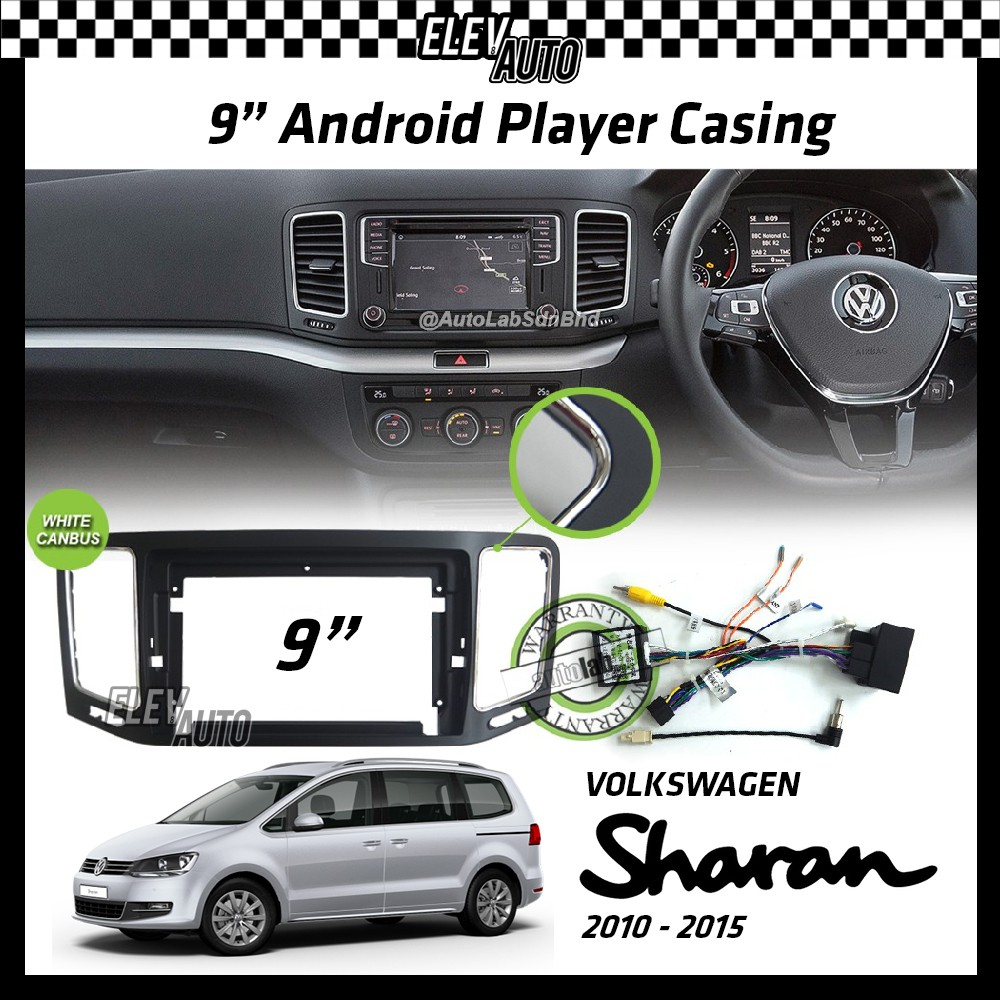 """Volkswagen Sharan 2010-2015 Android Player Casing 9"""" with Canbus"""