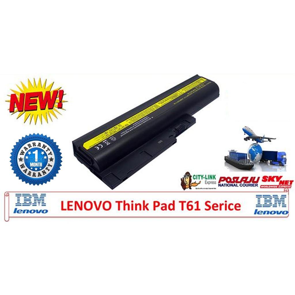LENOVO THINKPAD T61 / R61 / X61 SERIES LAPTOP BATTER