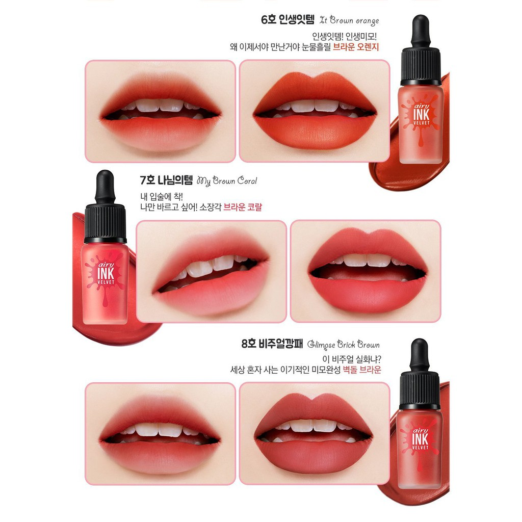 【CLEARANCE】NEW COLOR ! Peripera Airy Ink Velvet Lip Tint Long Lasting Pigmented Natural