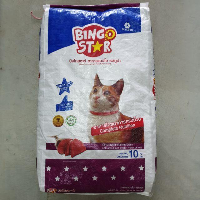 No Color 10kg Bingo Star Tuna Flavor Cat Food Makanan Kucing