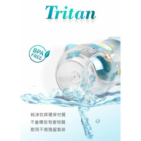 Ready Stock Puku Tritan Training Canteen Training Cup Water Bottle 380ML P14734