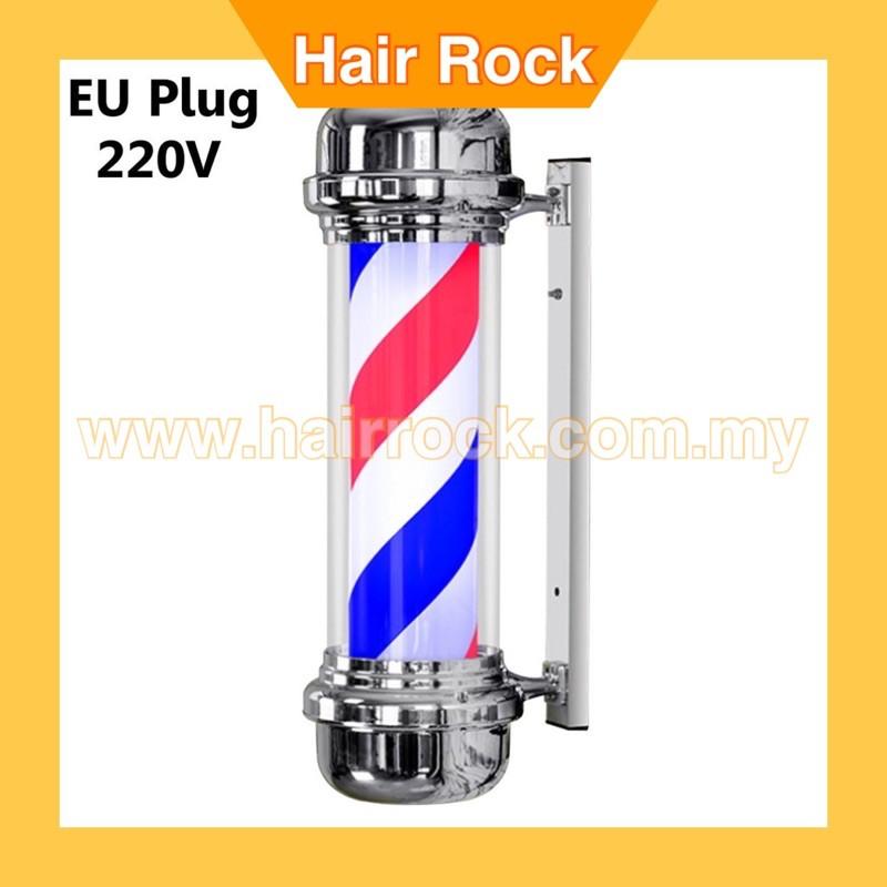 LED Barber Pole 50CM, 55CM, 70CM,80CM