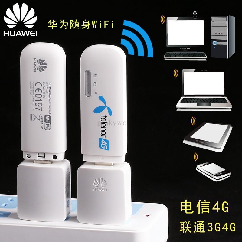 HUAWEI E8273 4G 3G LTE NETWORK CARD WIFI SICK USB Modem hotspot