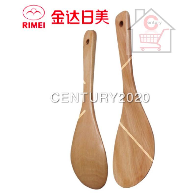 RiMei Wooden Wood Rice Spoon Kitchen Utensils Non-stick Heat-resistant Household Porridge Rice Spatula Kitchen Tableware