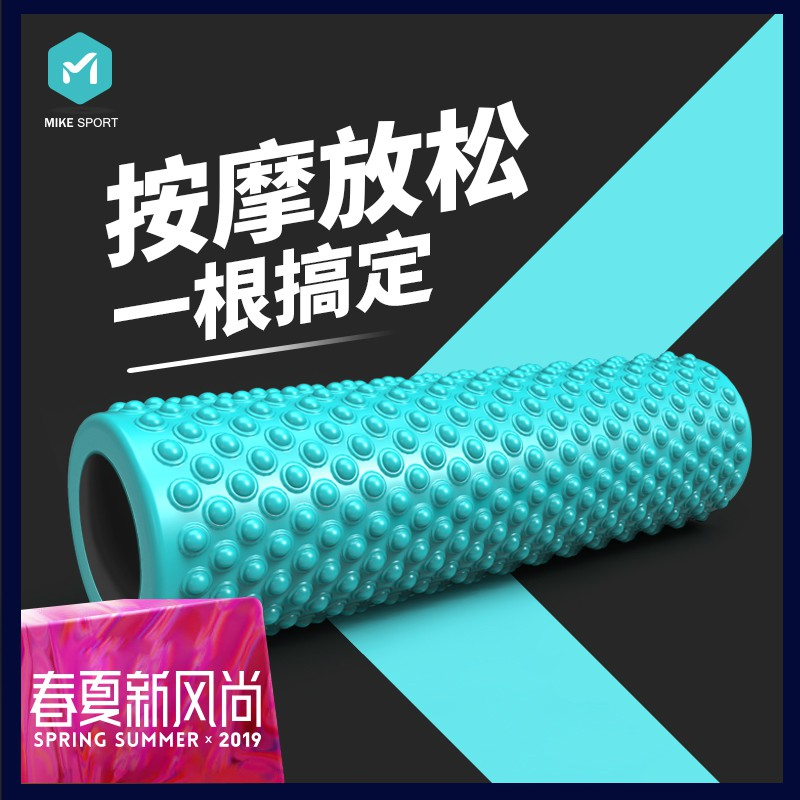 amazon novel design colours and striking 【Yoga assistant】Fitness foam shaft muscle relaxation roller skinny legs  wolf flo