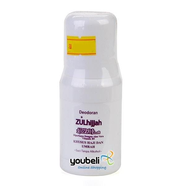 Set Haji / Umrah Zulhijjah Deodorant (100g)