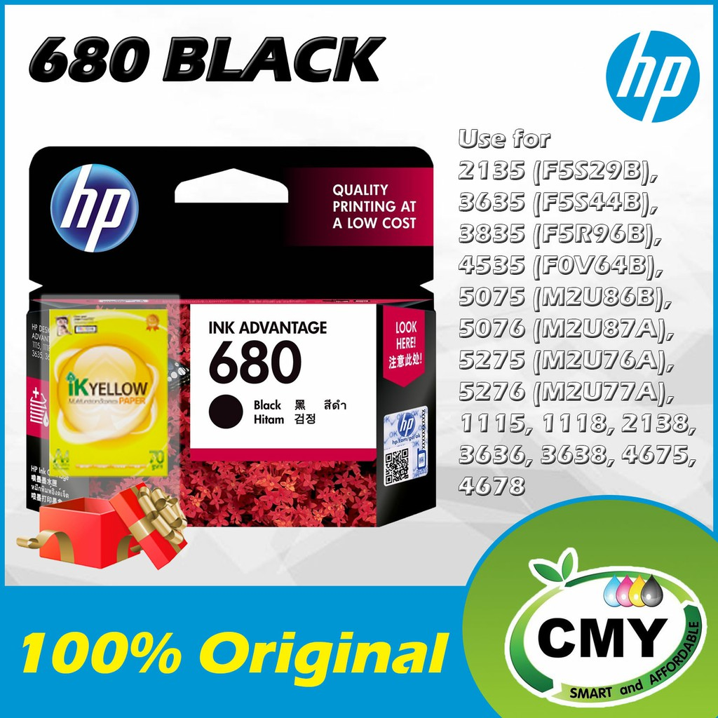 HP 680 Ink Cartridges Black Original HP (FREE A4 PAPER) FOR 111 1115 2130 2135 3630 4520 3830 4650 2676