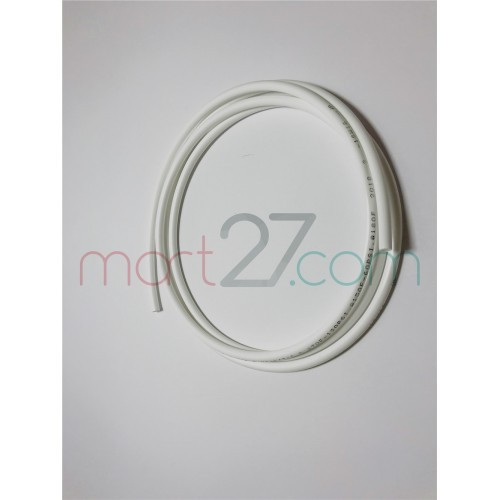 """SAEMMUL High Quality Food Grade 1/4"""" Water Filter RO Tube Hose / Pipe"""