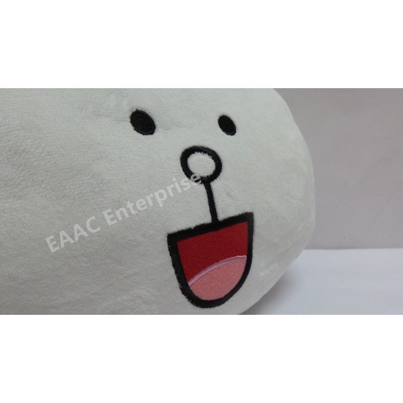 LINE Friends Cony Rabbit Soft Cushion / Pillow 30cmx 30cm x10cm