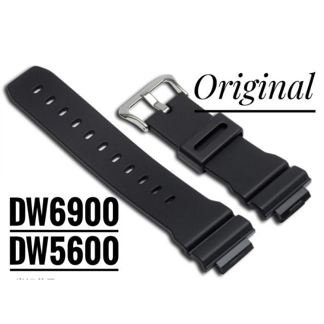 2b5da6fdb6b87 ( PRE-ORDER) Original Casio G-SHOCK G-7900 GW-7900 Replacement Watch Band.  Resin