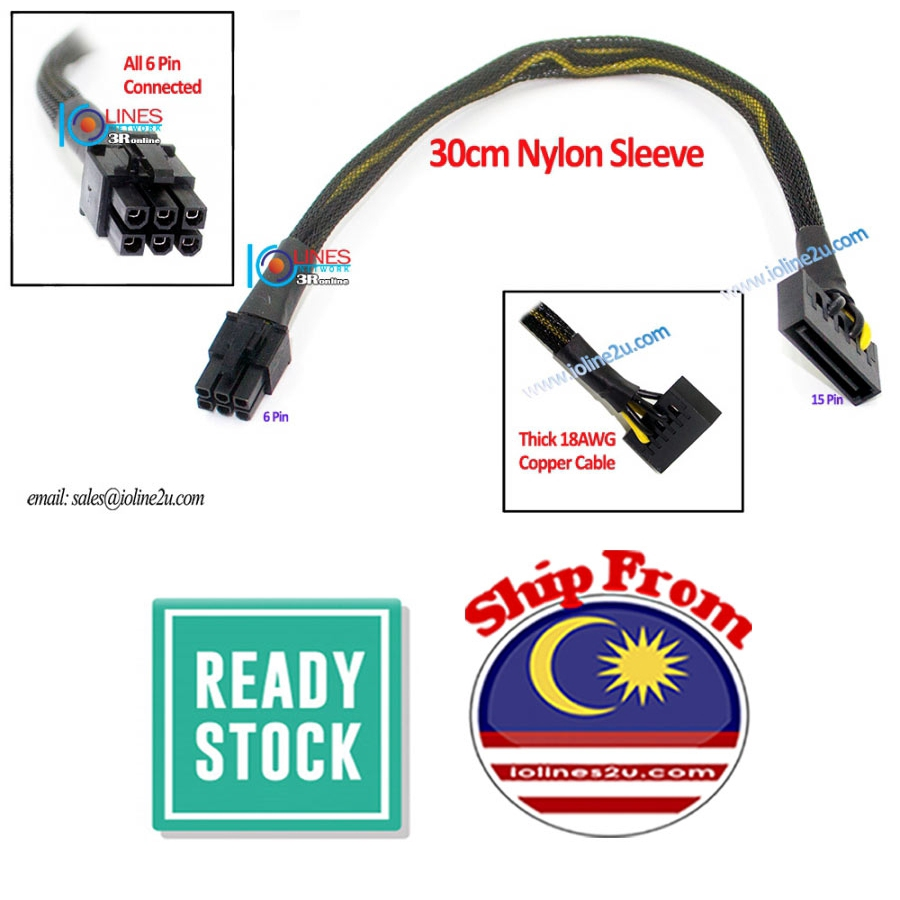 30cm SATA 15 Pin to 6P 6 Pin GPU Mining PCIe Graphic Card Power cable