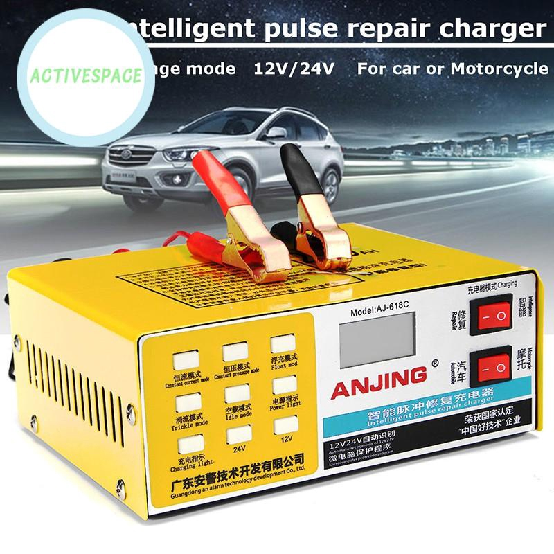 12V/24V 200AH Electric Car Dry & Wet Battery Charger Repair Intelligent  Pulse