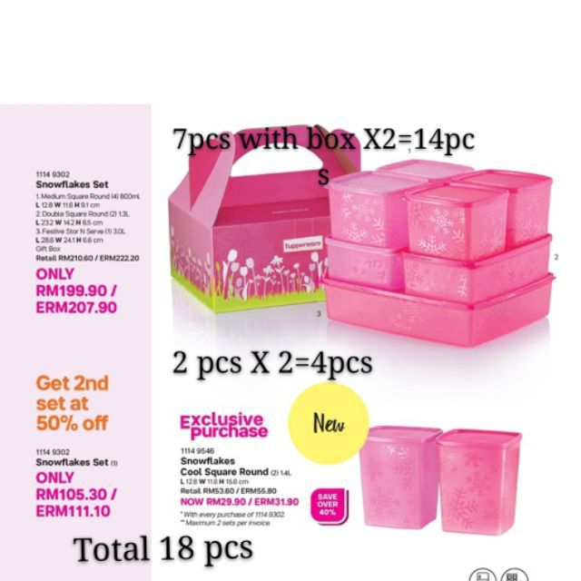 Tupperware snowflakes set 14pcs with pwp(4)with box(2)