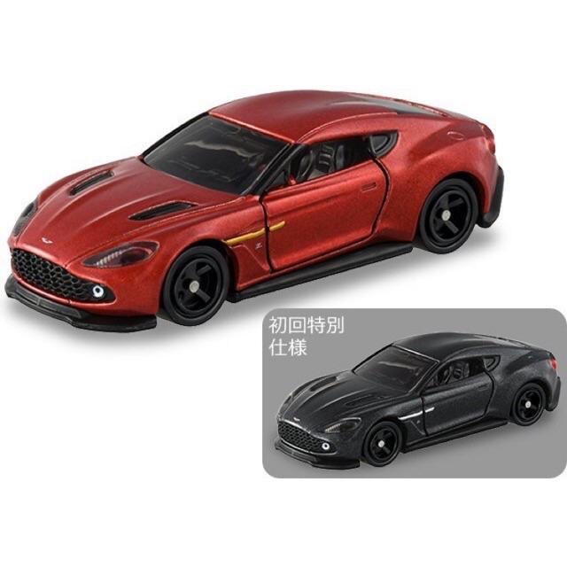 Tomica No 10 Aston Martin Vanquish Zagato Set Shopee Malaysia