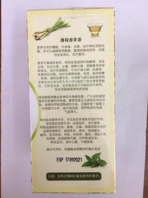 Lemongrass & Mint Tea 香茅薄荷茶