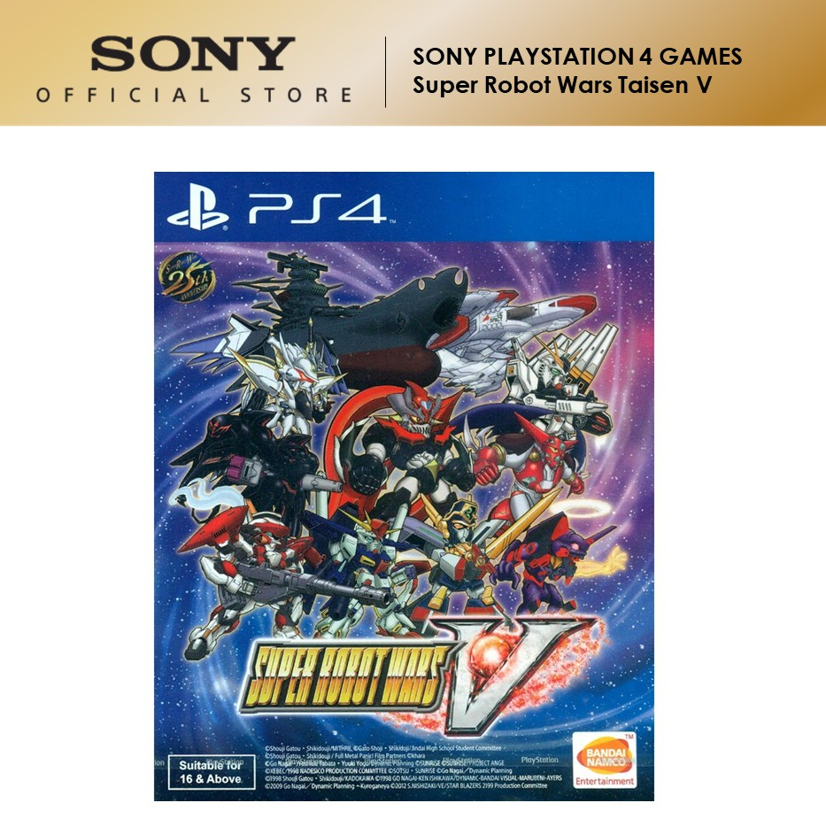Sony PS4 Super Robot Wars Taisen V
