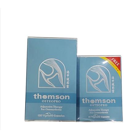 Thomson Osteopro Vegetable Capsules 120\'s FREE 30\'s