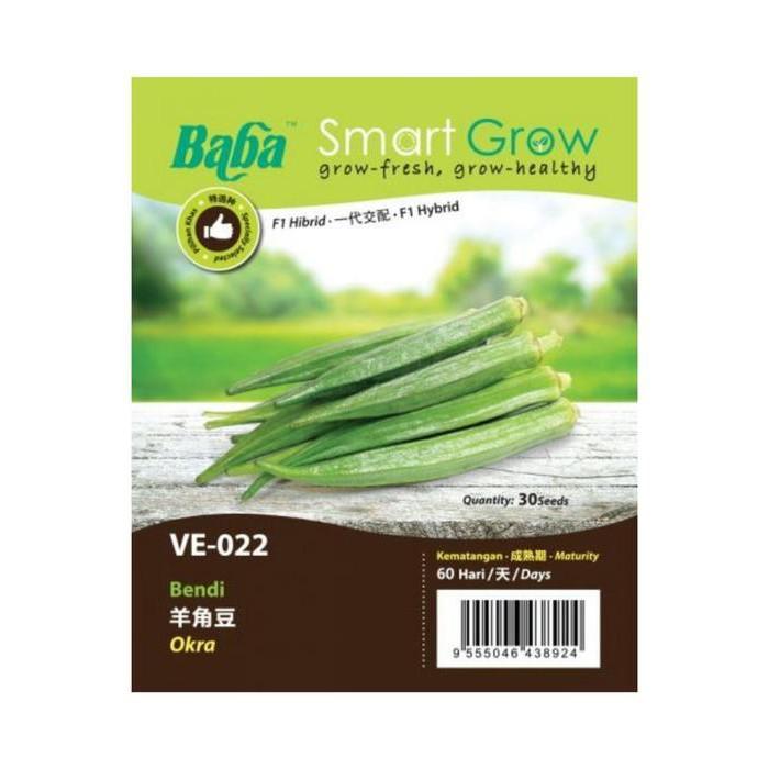 [IGL] BABA SMART GROW SEEDS / BIJI BENIH / VE-022 BENDI @ OKRA