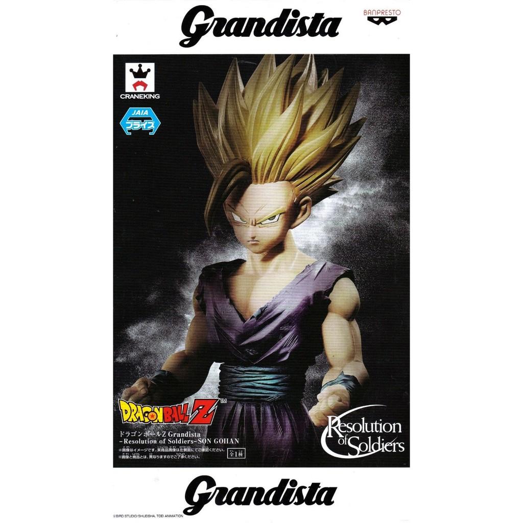 Banpresto Dragon Ball SUPER GRANDISTA RESOLUTION OF SOLDIERS Son Gohan