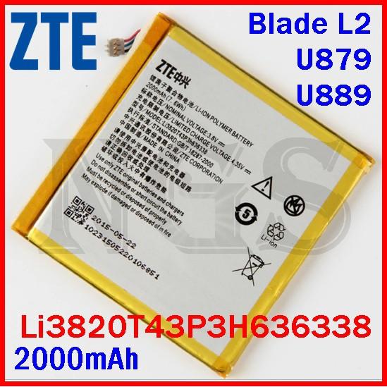 ZTE Blade L2 U879 U889 2000mAh Battery Li3820T43P3H636338 + Opening tools