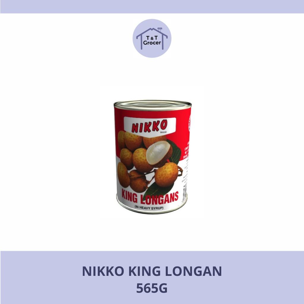 NIKKO King Longan (565g)