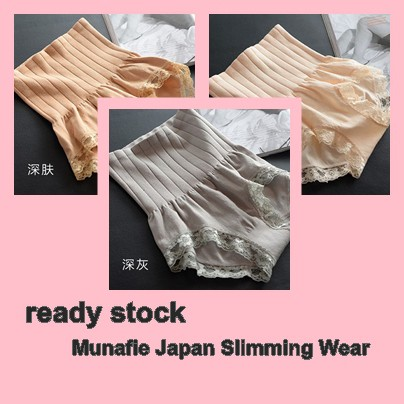 (READY STOCK )MUNAFIE JAPAN SLIMMING WEAR