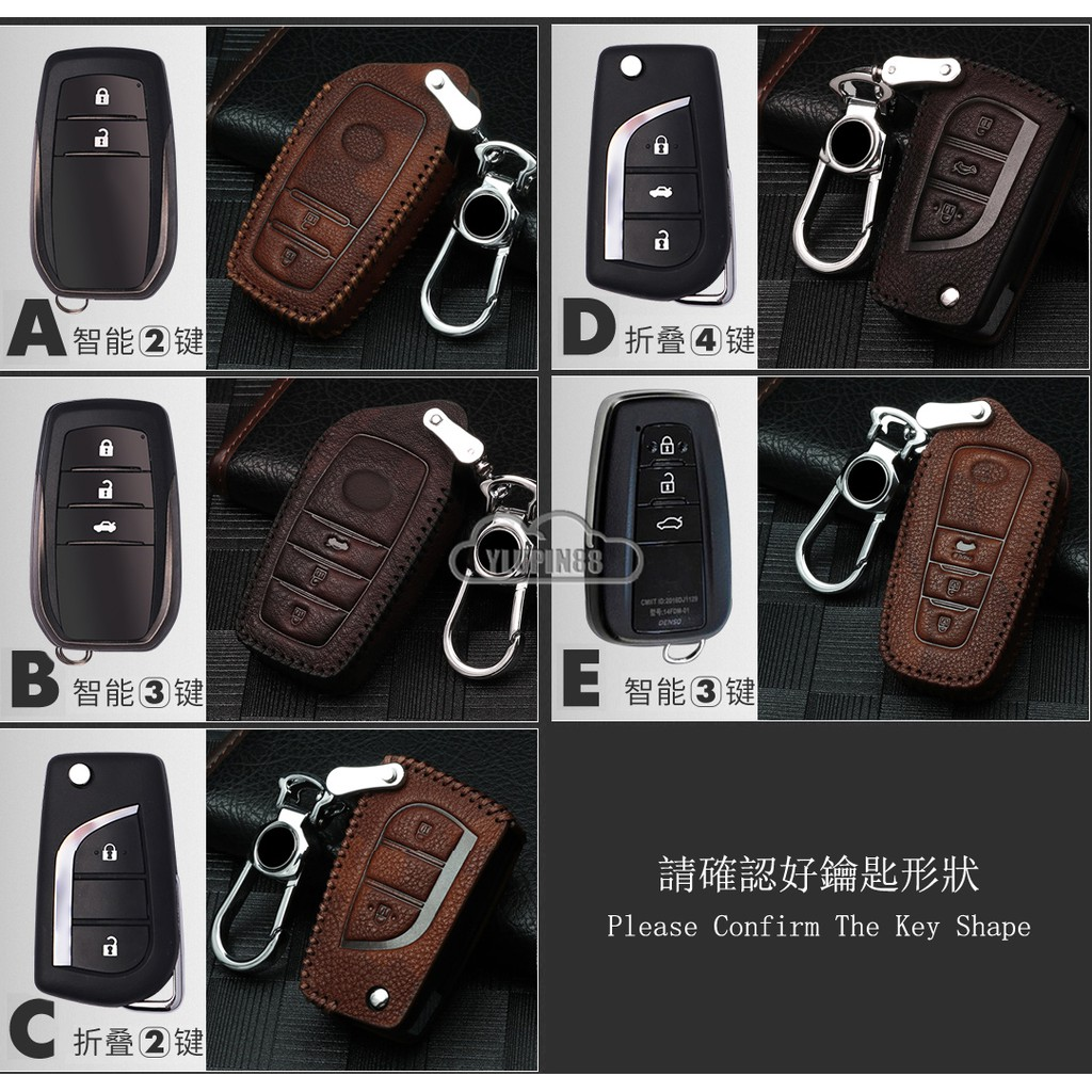 Universal Leather Car Remote Key Case Holder Shell Cover Bag with Clear Window