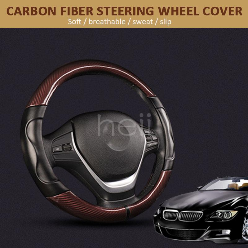 EING Car Steering Wheel Cover Carbon Mahogany Wood Retro Leather Steering Wheel Cover,Universal and Fit for Four Seasons,Mahogany Black