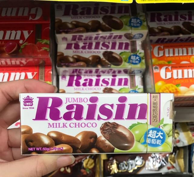 Taiwan Imei Chocolate Gummy Ball 3 Flavors 台湾义美 QQ巧克力球 50g