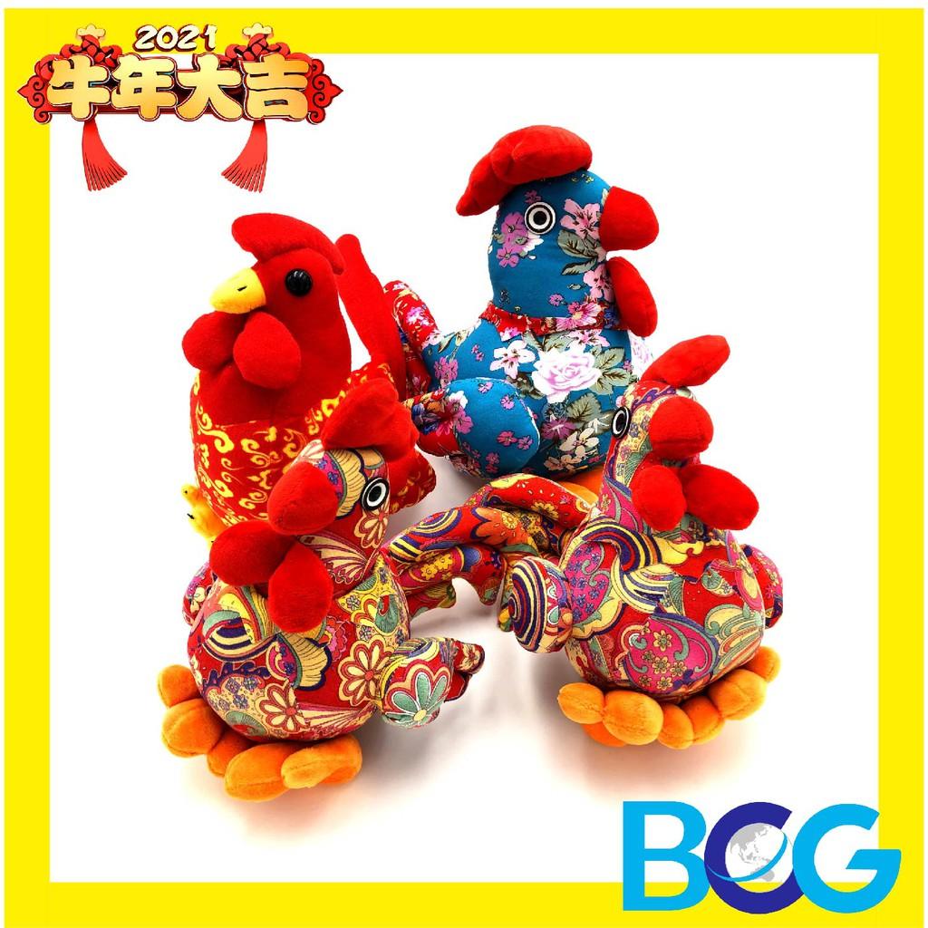 CNY Rooster Plush Toy 公鸡毛绒摆设品/玩具