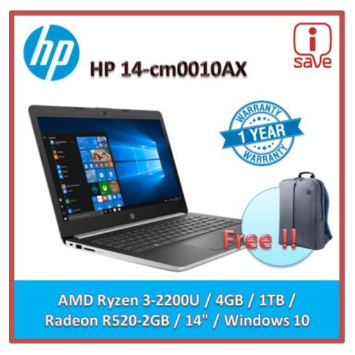 HP 14-cm0010AX (Natural Silver) AMD Ryzen 3-2200U, 4GB, 1TB, Radeon 520  2GB, W10