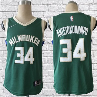 save off 22b77 a1077 NIKE NBA Milwaukee Bucks Giannis Antetokounmpo #34 green ...