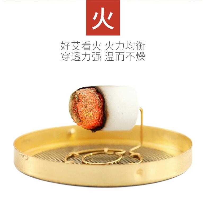 Moxibustion with Ginger / Menstrual Period Warmer / Dysmenorrhea Treatment 艾柱