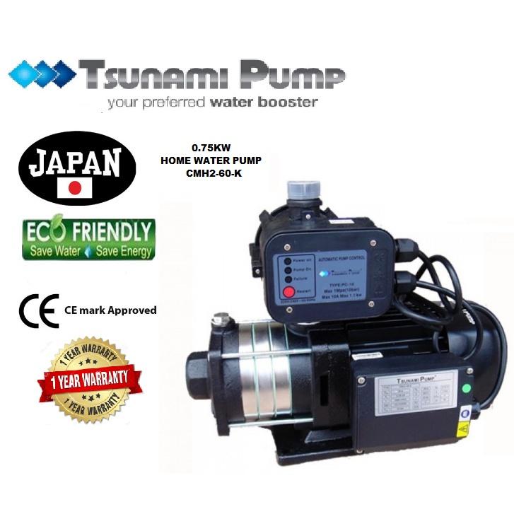 Tsunami CMH2-60-K  Single-Phase  Home Horizontal Multi-Stage Pump Water Pressure Pump Booster Pump【1 Year Warranty】