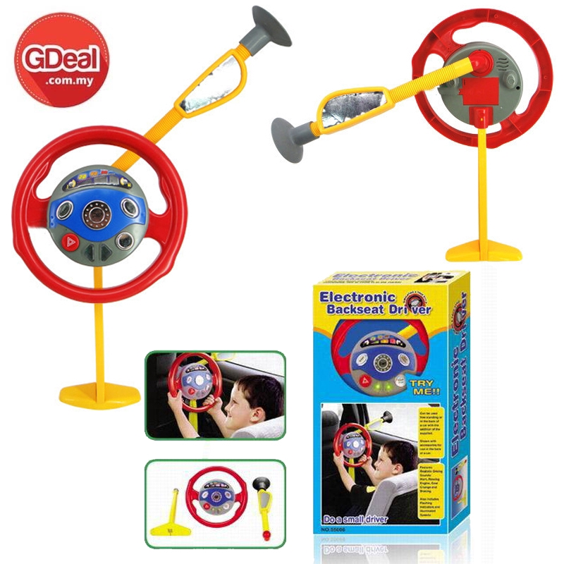GDeal Children Electronic Backseat Driver Educational Toys Multifunction Light Music Steering Wheel Electric Toys