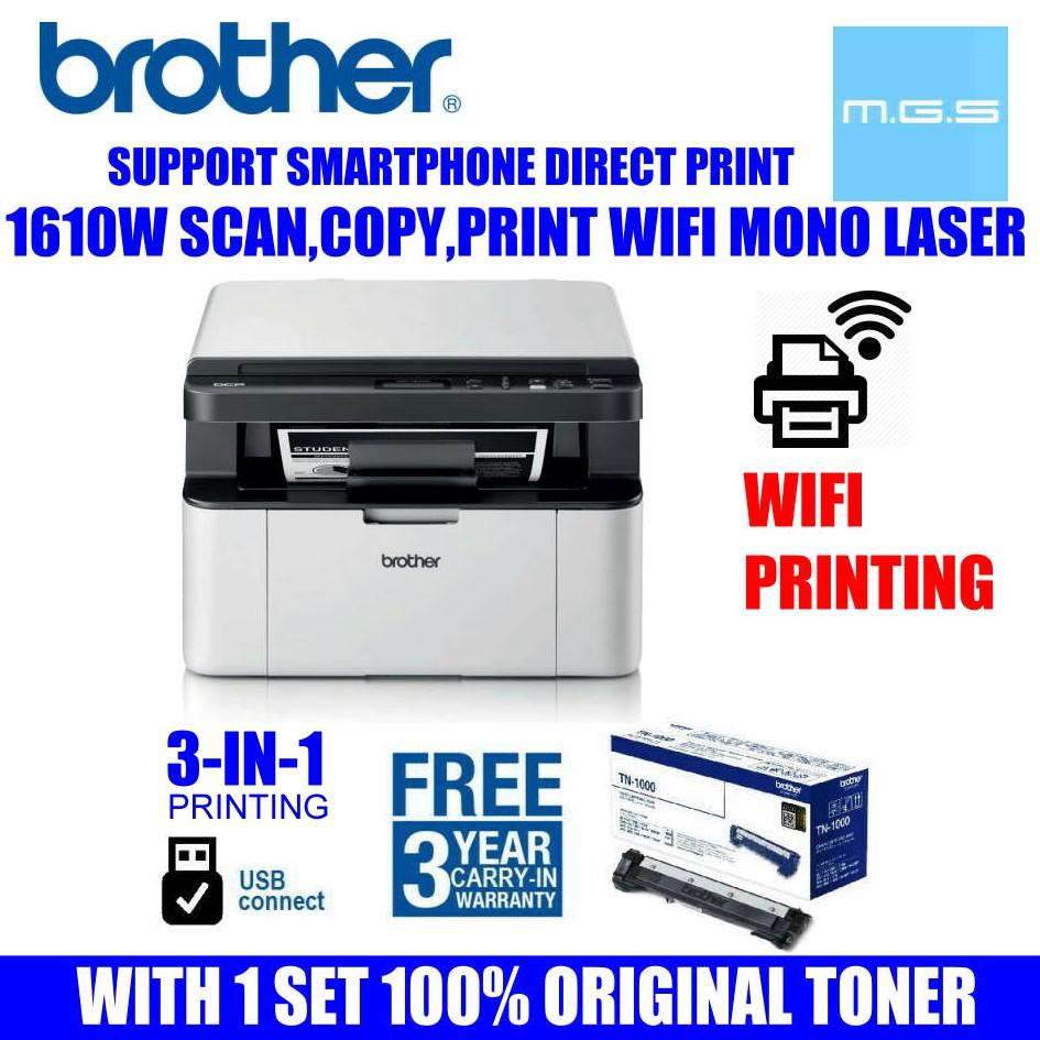 BROTHER DCP-1610W Wireless Multi-function Monochrome Laser Printer - 1110  1210W 6030 6030W 1810 M12A P1006 P1102