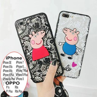 new arrival 2a4a4 2dc26 Casing iPhone X 5 5s SE 6 6s 7 8 Plus 3D Peppa Pig Case OPPO A59 F1 ...