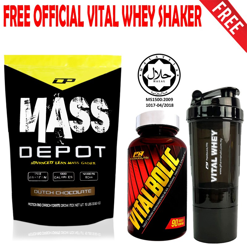 Vitalbolic Muscle Growth Activator+Mass Depot 15lb (Depot Dutch)+Vital  Shaker