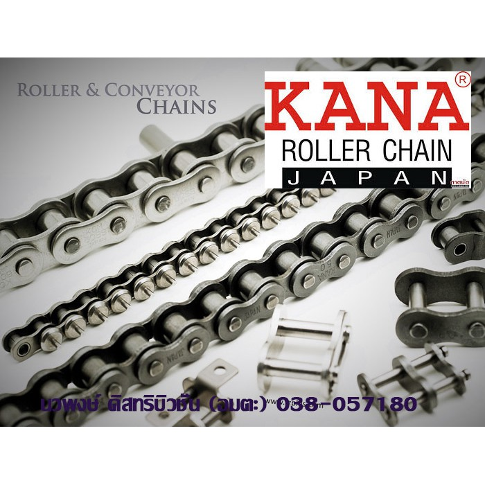 KANA ROLLER CHAIN 50-1R 10FT-3 048M (MADE IN JAPAN) | Shopee