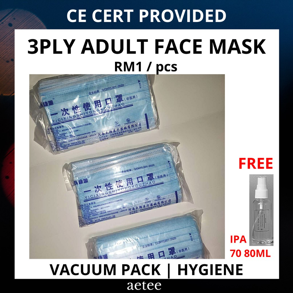 3ply Adult Face Mask | FREE 80ml IPA 70 | 60pcs/RM60 Face Mask with Elastic Earloop Protective Mask | RM1 per pcs